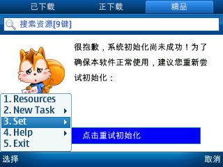 screenshot0373.jpg